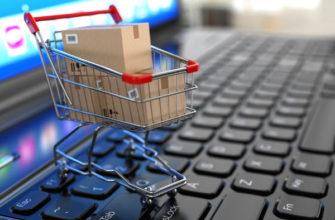 Интернет-магазин Украина