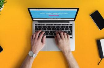Создать личный сайт