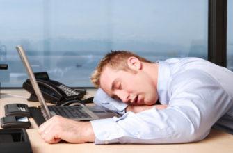 Как отдохнуть после работы